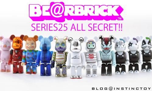 blog-bearbrick25-all-secret-repo.jpg