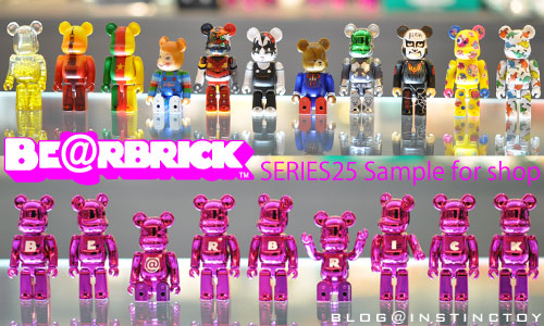 blogtop-bearbrick25-shop-for-sumple.jpg