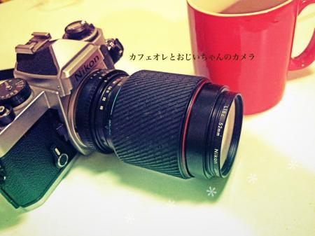 写真+2_convert_20120923183824