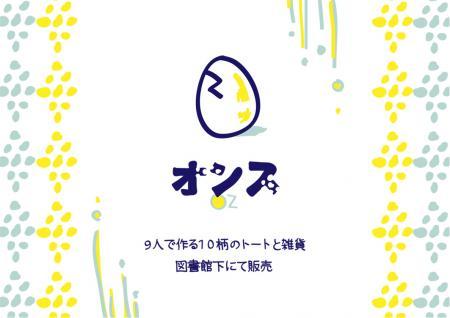 アイコンぽすたよこ_convert_20121018024551