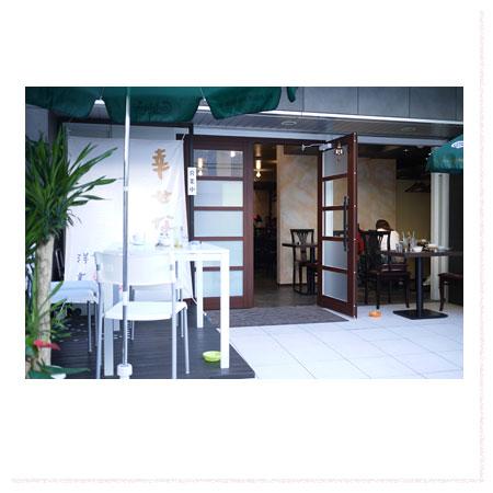 cafe_131.jpg