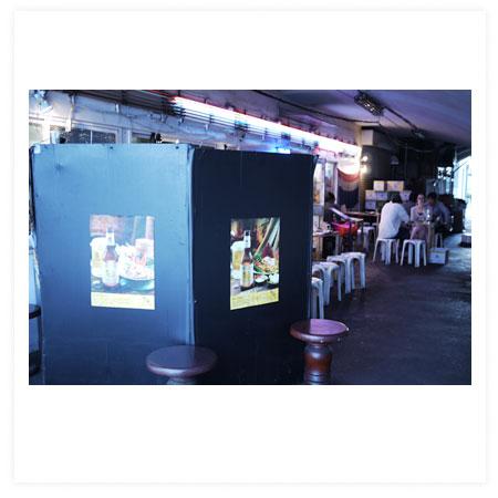 cafe_132_04.jpg