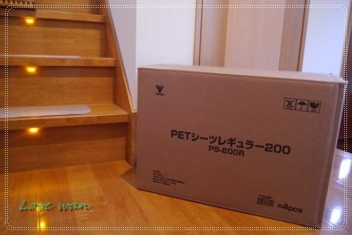 P1080008 (500x335)