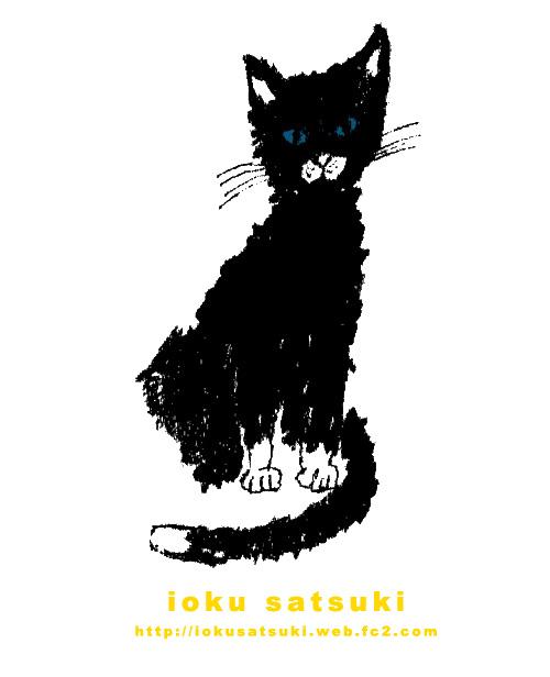 猫2のコピー