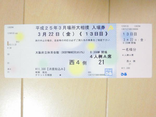 DSCN4370.jpg
