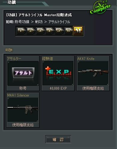 2013-01-29 18-55-16_R