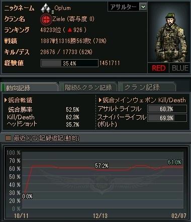 2013-02-10 16-10-31_R