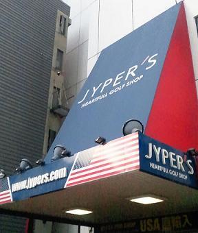 JYPERS3.jpg