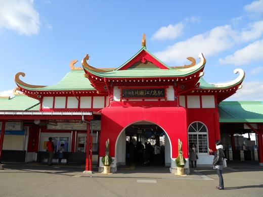 片瀬江ノ島2