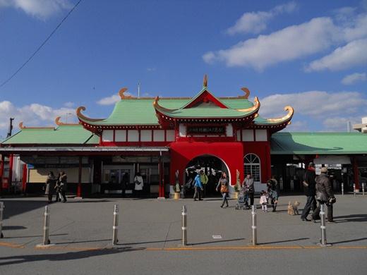 片瀬江ノ島1