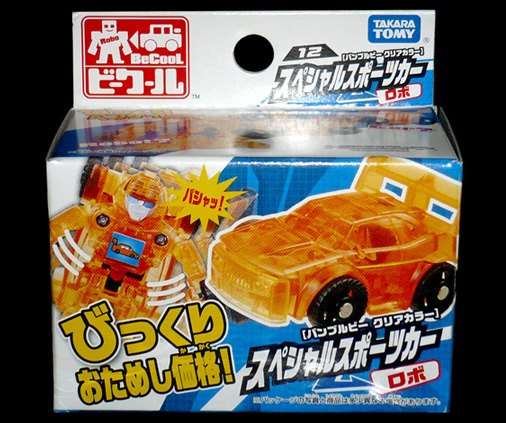 びっくりヘンケイ!ビークール B12 バンブルビー クリアカラー(スペシャルスポーツカーロボ)