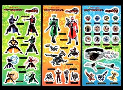 セブンイレブン 仮面ライダースタンプラリー2013 仮面ライダーウィザード シール3枚セット