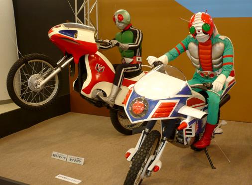 ガンバライド×ダイスオーDX ヒーロークエスト2013 シャバドゥビミッション 仮面ライダーV3