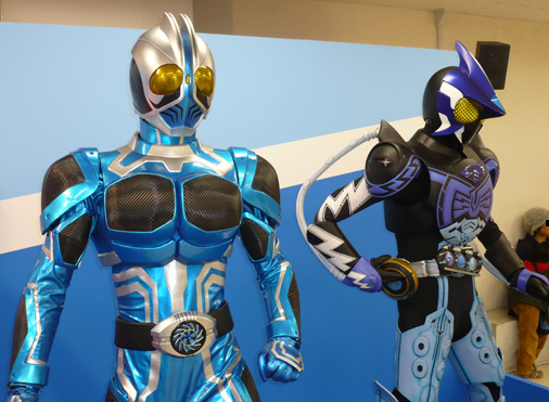 ガンバライド×ダイスオーDX ヒーロークエスト2013 シャバドゥビミッション 仮面ライダーアクア