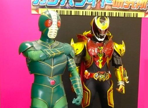 ガンバライド×ダイスオーDX ヒーロークエスト2013 シャバドゥビミッション 仮面ライダーZO