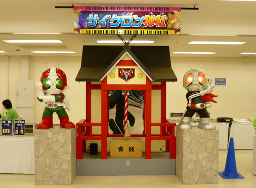 ガンバライド×ダイスオーDX ヒーロークエスト2013 シャバドゥビミッション サイクロン神社