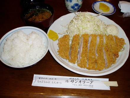 10サンオリーブ(豚カツ定食)0707300055