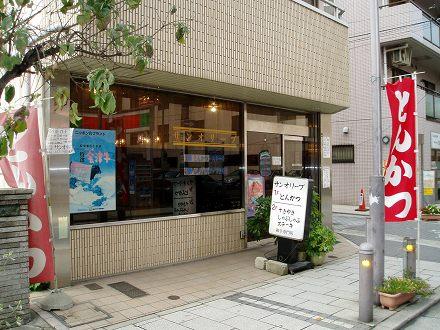 7サンオリーブ(神奈川)0707300057