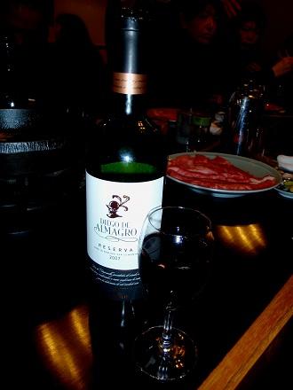 8PC140027ワイン