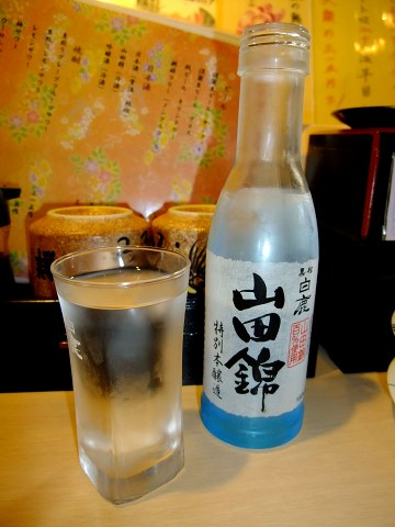 9酒DSCF0118