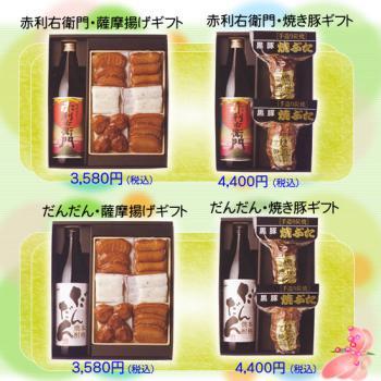 001_20120524143224.jpg