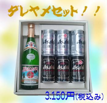 001_20120808123035.jpg