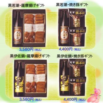 002_20120524144030.jpg
