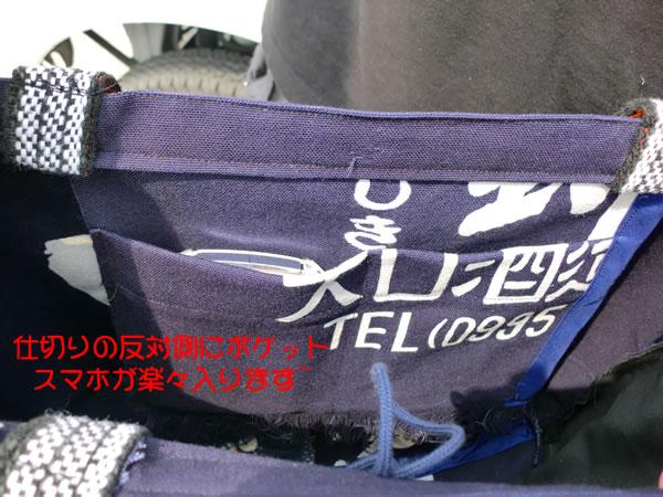 002_20120921115136.jpg