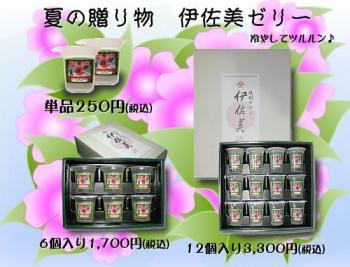 300_20120506220221.jpg