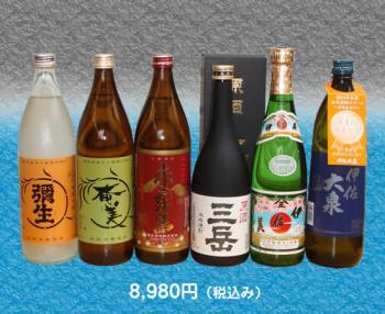 弥生・奄美・赤霧島・三岳・伊佐美・伊佐大泉の小瓶セット