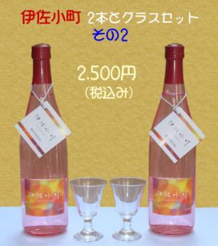 komachi02.jpg