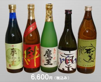 maou-amami500.jpg