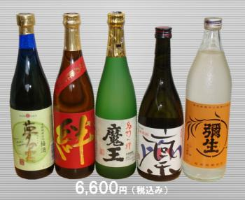 maou-yayoi500.jpg