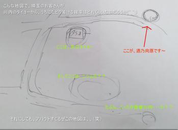 map_20121206160539.jpg