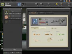 ScreenShot00006.png