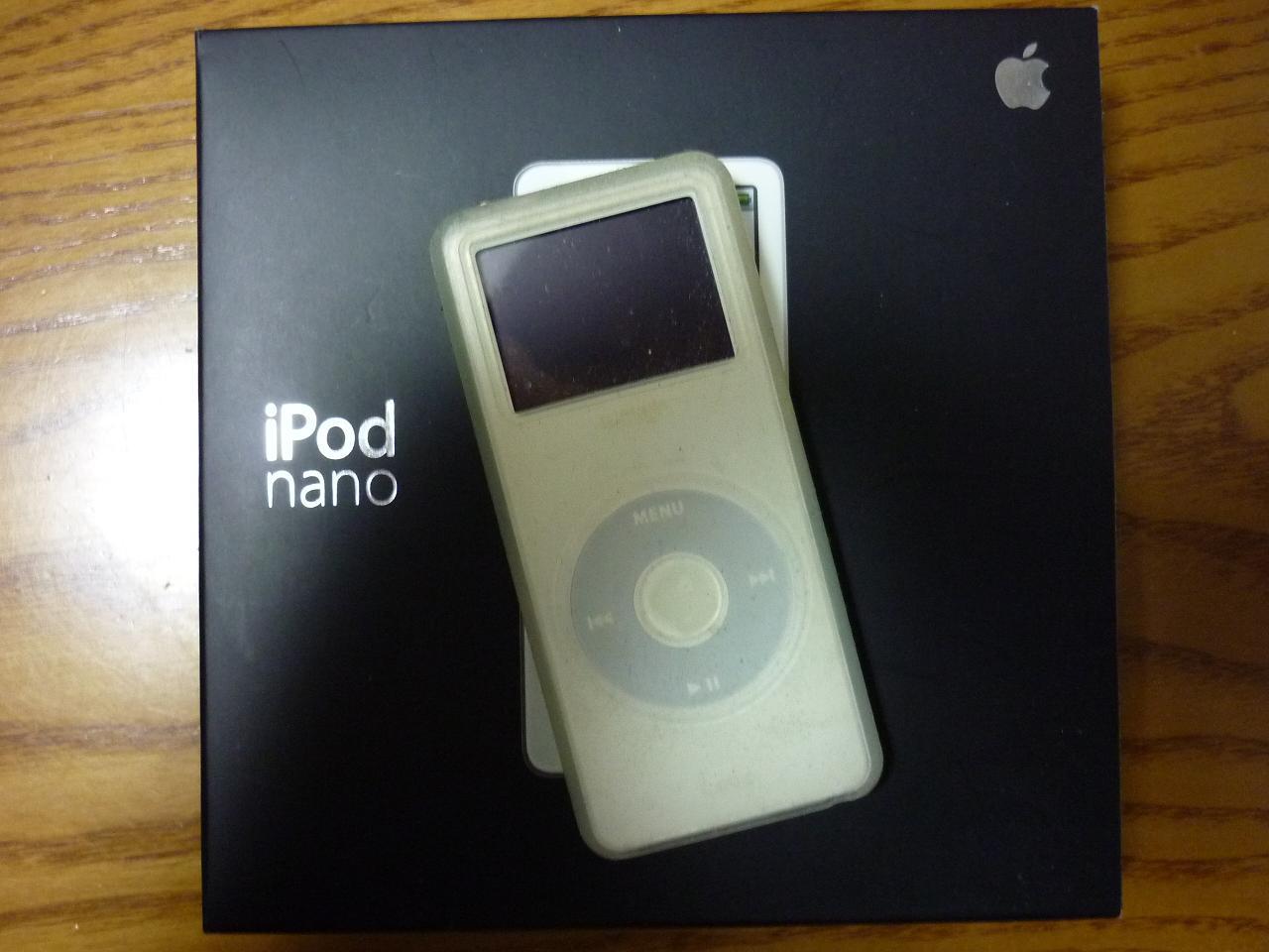 C iPod nano