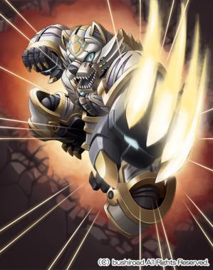 ブースターパック第6弾「極限突破 ―BREAKER OF LIMITS―」獣神 ホワイト・タイガー