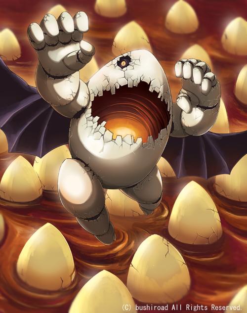 vg07 egg-bのコピー