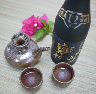 甕仕込12年古酒