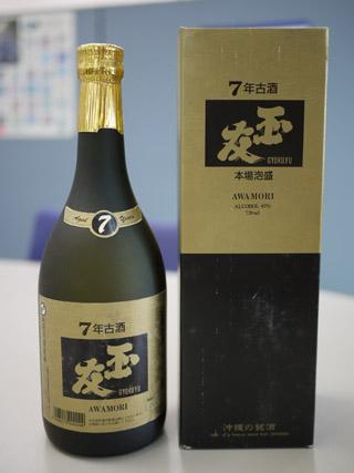 玉友7年古酒