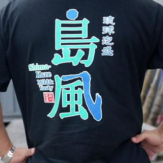 島風Tシャツ