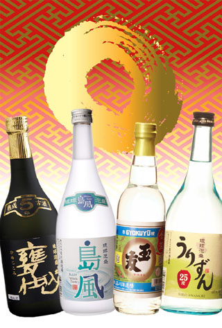 石川酒造場の泡盛