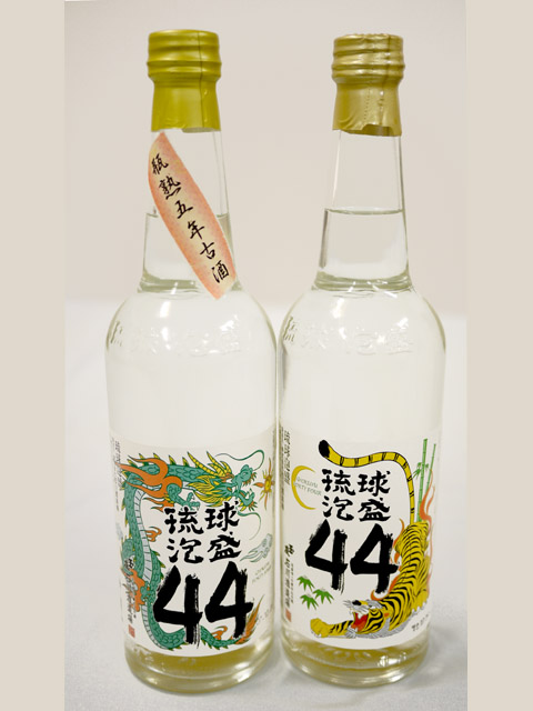 瓶熟5年「玉友44」飲み比べセット