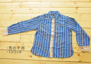 130㎝男青シャツ