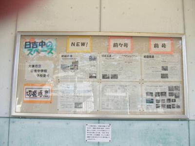 松ノ馬場2012_