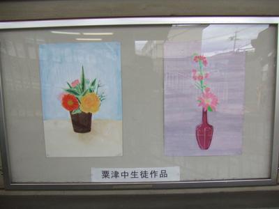 粟津駅12月