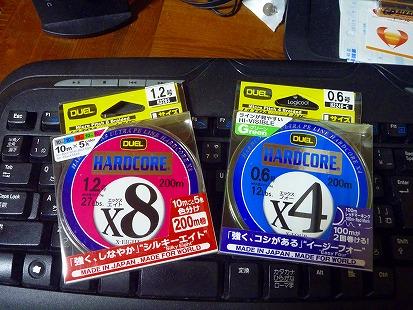 s-P1020120.jpg
