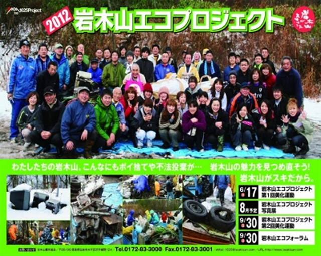conv0001_20120905101107.jpg