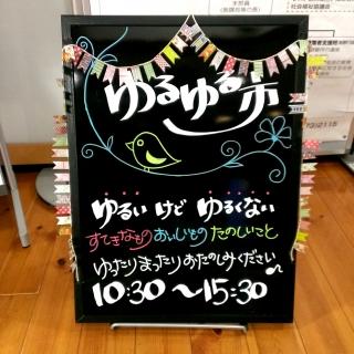 2014-11-30-16-07-04_photo.jpg