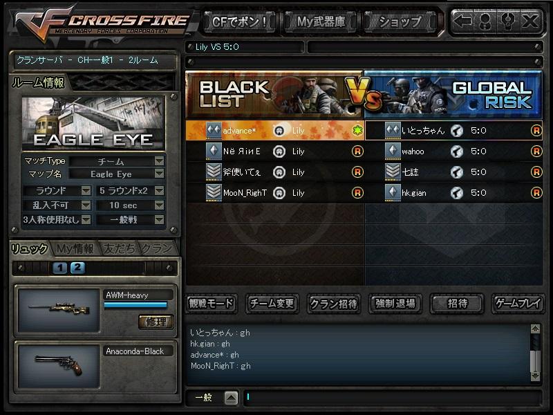 Crossfire20090814_0001.jpg